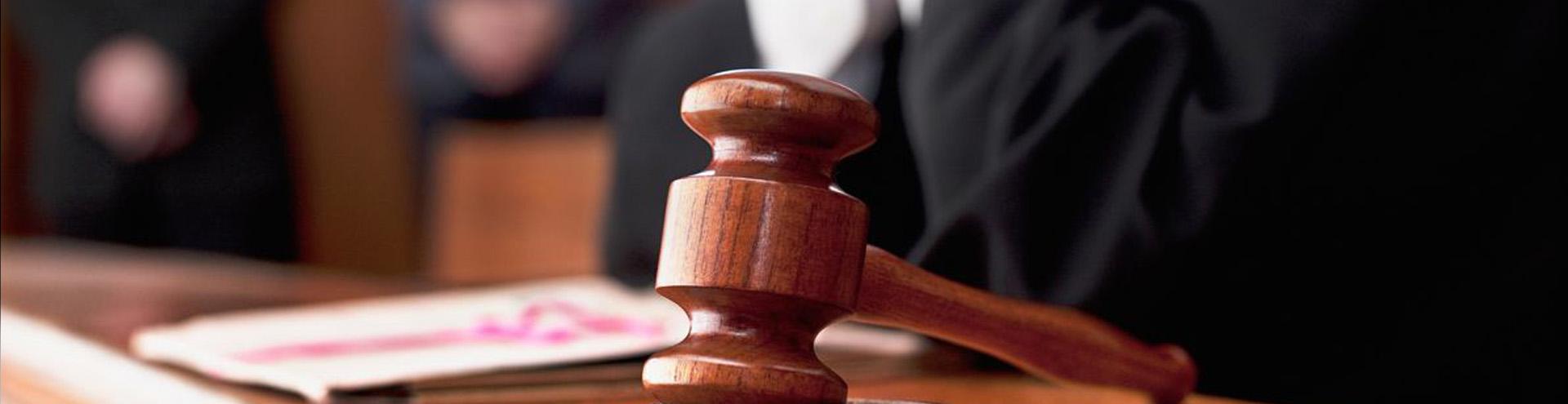 апелляционная жалоба в Челябинске и Челябинской области