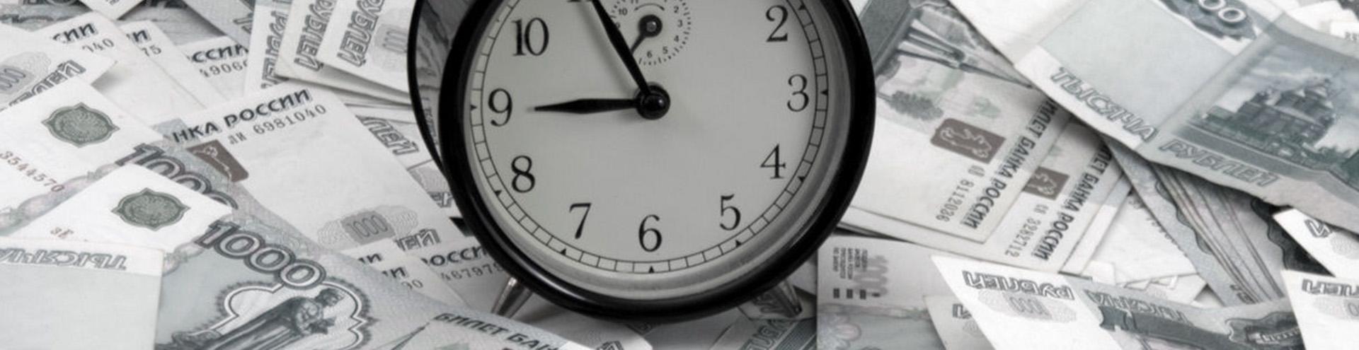 судебное взыскание долгов в Челябинске и Челябинской области