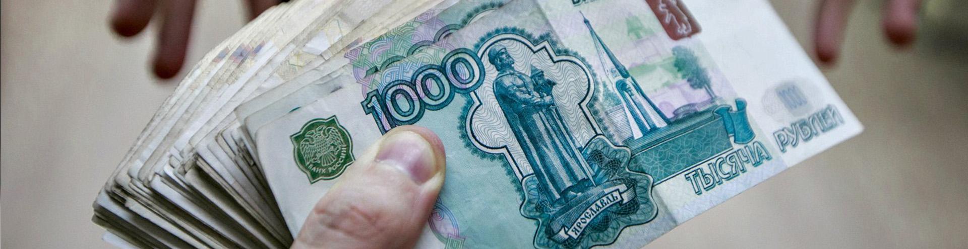 неосновательное обогащение в Челябинске