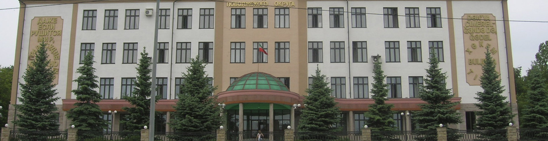 арбитражный суд поволжского округа в Челябинске