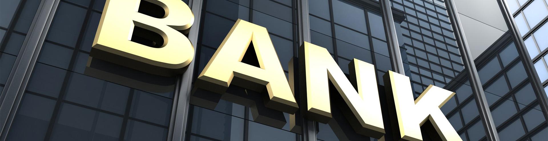 Споры с банками в Челябинске и Челябинской области